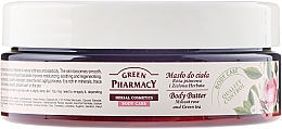 """Fragrances, Perfumes, Cosmetics Body Cream-Butter """"Muscat Rose and Green Tea"""" - Green Pharmacy"""