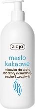 "Fragrances, Perfumes, Cosmetics Body Milk ""Cocoa Butter"" - Ziaja Milk Body"