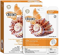 "Fragrances, Perfumes, Cosmetics 2-Step Mask ""100% Collagen"" - Dizao"