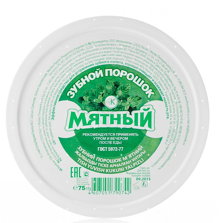 """Tooth Powder """"Mint"""" - Fito Cosmetic"""