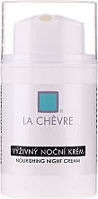 Fragrances, Perfumes, Cosmetics Nourishing Night Face Cream - La Chevre Epiderme Nourishing Night Cream