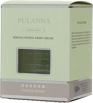 Green Tea Night Face Cream - Pulanna Green Tea Sebum Control Night Cream — photo N2
