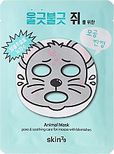 "Fragrances, Perfumes, Cosmetics Mask ""Pore Cleansing"" - Skin79 Animal Mask"