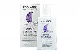 Fragrances, Perfumes, Cosmetics Intimate Cream-Soap for Sensitive Skin - Ecolatier Super Sensitive