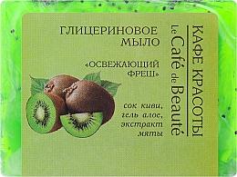 "Fragrances, Perfumes, Cosmetics Glycerin Soap ""Refreshing Fresh"" - Le Cafe de Beaute Glycerin Soap"