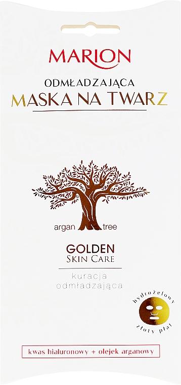 Rejuvenating Face Mask - Marion Golden Skin Care Rejuvenating Face Mask