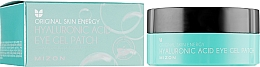 Fragrances, Perfumes, Cosmetics Hyaluronic Acid Eye Patches - Mizon Hyaluronic Acid Eye Gel Patch