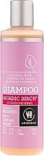 "Fragrances, Perfumes, Cosmetics Normal Hair Shampoo ""Northern Birch"" - Urtekram Nordic Birch Shampoo Normal Hair"