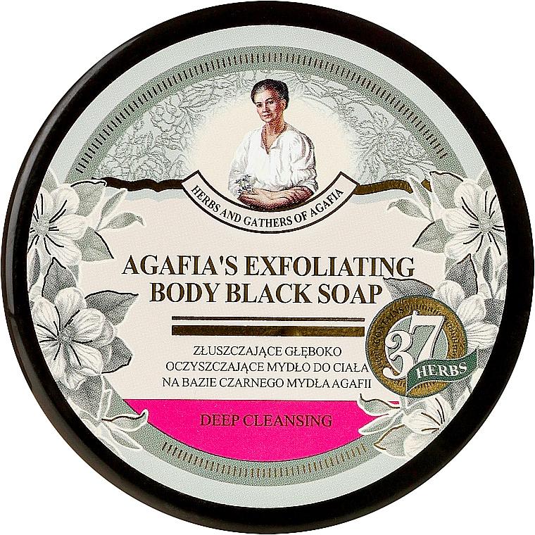 Black Soap Body Soap Scrub - Retsepty Babushki Agafi Herbs and Collections