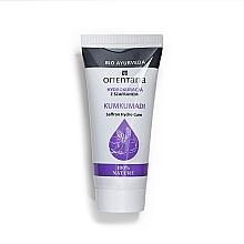 Fragrances, Perfumes, Cosmetics Face Cream - Orientana Saffron Hydro Cure