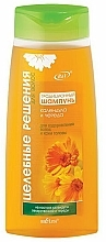 "Fragrances, Perfumes, Cosmetics Shampoo ""Calendula and Biden"" - Bielita Calendula and Series Shampoo"