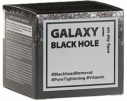 Fragrances, Perfumes, Cosmetics Cleansing Glitter Mask - Yeppen Skin Galaxy Black Hole Mask Peel-off