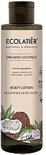 "Fragrances, Perfumes, Cosmetics Body Milk ""Nourishing & Recovery"" - Ecolatier Organic Coconut Body Lotion"