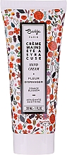 Fragrances, Perfumes, Cosmetics Hand Cream - Baija Ete A Syracuse Hand Cream