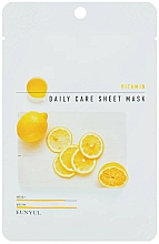 Fragrances, Perfumes, Cosmetics Repair Vitamin B5 Face Mask - Eunyu Daily Care Sheet Mask Vitamin