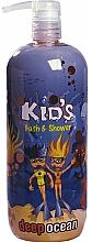 Fragrances, Perfumes, Cosmetics Bath & Shower Gel Foam - Hegron Kid's Deep Ocean Bath & Shower