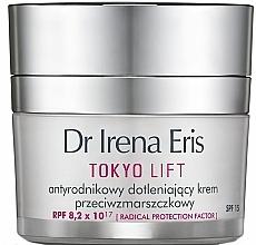Fragrances, Perfumes, Cosmetics Smoothing Day Face Cream - Dr Irena Eris Tokyo Lift Anti-Wrinkle Radical Protection Oxygen Cream
