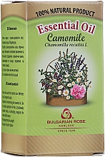 Fragrances, Perfumes, Cosmetics Camomile Essential Oil - Bulgarian Rose Camomile Essential Oil