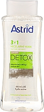 Fragrances, Perfumes, Cosmetics Micellar Water for Normal and Oily Skin - Astrid CityLife Detox 3v1