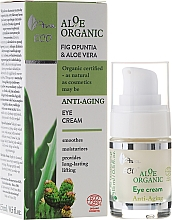 Fragrances, Perfumes, Cosmetics Eye Cream - Ava Laboratorium Aloe Organiic Eye Cream