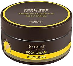 Fragrances, Perfumes, Cosmetics Body Cream - Ecolatier Revitalizing Body Cream
