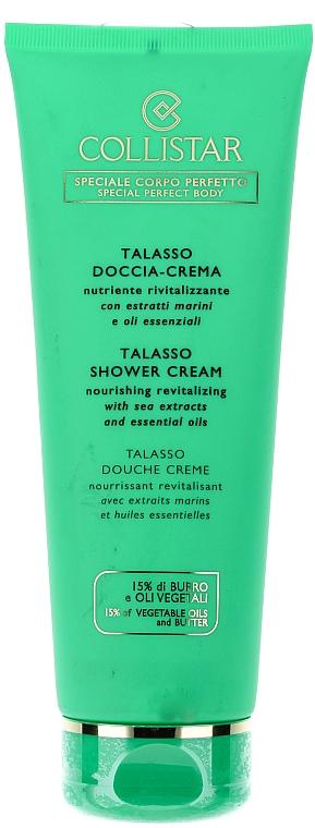 Shower Cream-Gel - Collistar Talasso Doccia-Crema