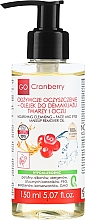 Fragrances, Perfumes, Cosmetics Cleansing Face Oil - GoCranberry