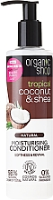 """Fragrances, Perfumes, Cosmetics Hair Conditioner """"Coconut & Shea Butter"""" - Organic Shop Coconut And Shea Conditioner"""