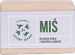 Fragrances, Perfumes, Cosmetics Gentle Face & Body Lanolin Soap - Cztery Szpaki Bear With Vegan Lanolin Soap