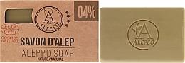 Fragrances, Perfumes, Cosmetics Natural Aleppo Soap - Alepeo Aleppo Soap Natural 4%