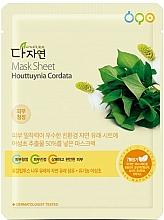 Fragrances, Perfumes, Cosmetics Natural Organic Houttuynia Cordata Mask - All Natural Mask Sheet Houttuynia Extract