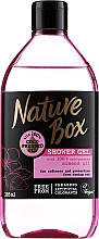 Fragrances, Perfumes, Cosmetics Shower Gel - Nature Box Almond Oil Shower Gel