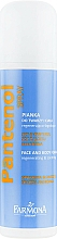 Fragrances, Perfumes, Cosmetics Regenerating and Soothing Face and Body Foam - Farmona Panthenol Face and Body Foam in Spray Sunburns