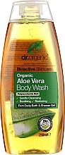 "Fragrances, Perfumes, Cosmetics Shower Gel ""Aloe"" - Dr. Organic Aloe Vera Body Wash"