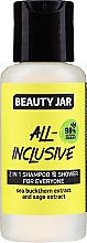 Fragrances, Perfumes, Cosmetics 2-in-1 Shower Gel-Shampoo - Beauty Jar 2 in 1 Shampoo & Shower For Everyone All-Inclusive