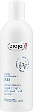 Fragrances, Perfumes, Cosmetics Bath & Shower Oil for Atopic Skin - Ziaja Med Atopic Dermatitis Care
