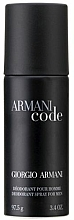 Fragrances, Perfumes, Cosmetics Giorgio Armani Armani Code - Deodorant
