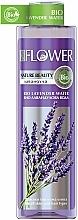 Fragrances, Perfumes, Cosmetics Moisturizing Lavender Water - Nature of Agiva Organic Lavender Water