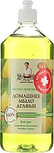 "Fragrances, Perfumes, Cosmetics Agafia's Homemade Soap ""Mint-Lemon"" - Retsepty Babushki Agafi"