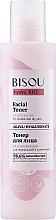 Fragrances, Perfumes, Cosmetics Moisturizing Face Toner - Bisou Hydro Bio Facial Toner
