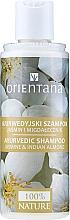 Fragrances, Perfumes, Cosmetics Thin Hair Shampoo - Orientana Ayurvedic Shampoo Jasmine & Almond