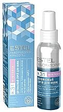 Fragrances, Perfumes, Cosmetics Biphase Hair Spray - Estel Winteria Beauty Hair Lab