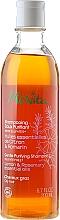 "Fragrances, Perfumes, Cosmetics Gentle Cleansing Shampoo for Oily Hair ""Lemon & Rosemary"" - Melvita Hair Care Gentle Purifyng Shampoo"