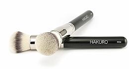 "Fragrances, Perfumes, Cosmetics Foundation Brush ""H54"" - Hakuro"