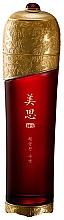 Fragrances, Perfumes, Cosmetics Anti-Age Oriental Herbs Toner - Missha Misa Cho Gong Jin Toner
