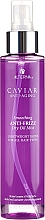 Fragrances, Perfumes, Cosmetics Leave-In Smoothing Oil Mist - Alterna Caviar Anti-Aging Smoothing Anti-Frizz Dry Oil Mist