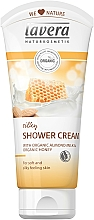 Fragrances, Perfumes, Cosmetics Shower Cream-Gel - Lavera Silky Shower Cream with Organic Almond and Honey