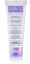 Fragrances, Perfumes, Cosmetics Intimate Hygiene Gel - Uriage GYN-8 Toilette Intime Gel Apaisant