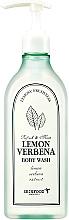 Fragrances, Perfumes, Cosmetics Shower Gel - Skinfood Lemon Verbena Body Wash