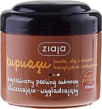 Fragrances, Perfumes, Cosmetics Sugar Body Scrub - Ziaja Sugar Body Scrub